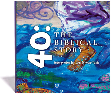 40 - The Biblical Story, Gods creation, from start to finish, in fourty story-paintings Interpreted by Joel Schoon-Tanis