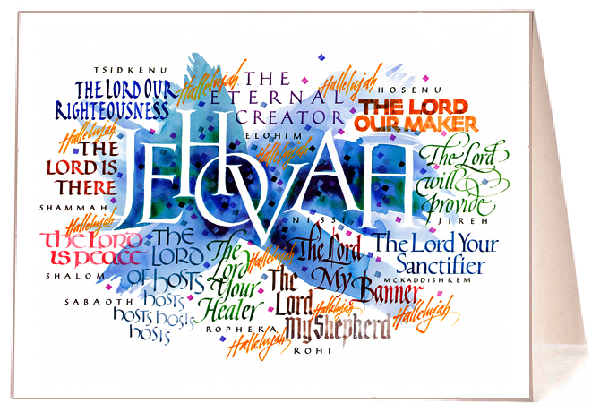 Names of Jehovah Christmas Card by Tim Botts