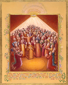 Pentecost, a serigraph by John August Swanson